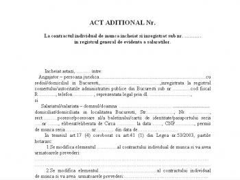 Act aditional de modificare a contractului de munca